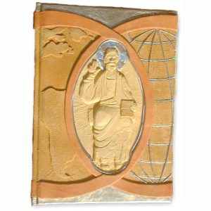 Carved Embossed Jesus Christ Catholic Leather Book with Earth and Globe