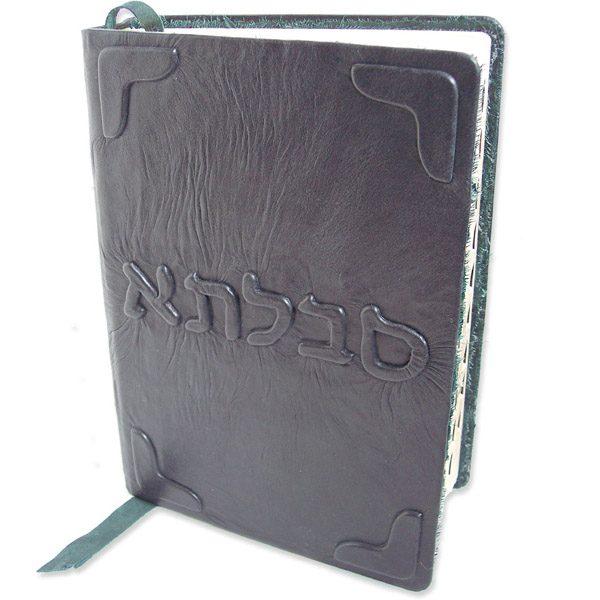 Custom Leather Hebrew Bible