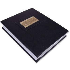 black leather wedding book bound with screwposts, engraved brass plate