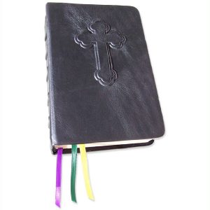 Embossed black leather Budded Cross Bible