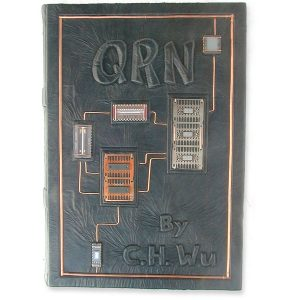 Custom Leather Computer Textbook Cover with Circuit Boards, Wire, and Carved Title