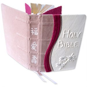 Custom Pink and White Cherry Blossom Bible with Chinese Characters